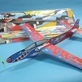 45cm 特大滑翔機 保麗龍 手擲滑翔機/一袋10支入(促40) DIY高空滑翔機 童玩飛機-首510-21