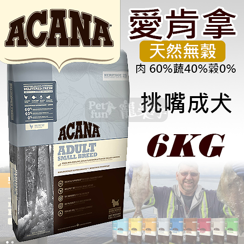 [寵樂子]《愛肯拿Acana》挑嘴成犬配方 - 放養雞肉 + 新鮮蔬果 6kg/狗飼料