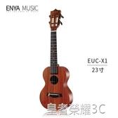 尤克里里 enya恩雅X1C 尤克里里23寸初學者烏克麗麗小吉他女男入門ukuleleYTL 皇者榮耀3C