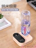 USB加濕器remax礦泉水瓶水瓶座空調房噴霧加濕器usb迷你家用靜音臥室小型便攜 芊墨左岸
