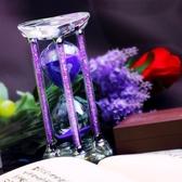 鉆石水晶沙漏計時器創意六一兒童節生日禮物