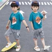 童裝男童夏裝套裝2020新款夏季天兒童洋氣男孩帥氣韓版短袖潮10歲 FX5427 【MG大尺碼】