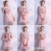伴娘服短款2020新款粉色立領連身裙伴娘團小禮服姐妹裙蕾絲顯瘦派對禮服 LR23416『3C環球數位館』