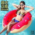 ◇方妮FaNi◇歐美火紅【巨大甜甜圈游泳圈浮板】