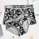 情侶內褲2條裝新款創意個性莫代爾男平角女三角情侶內褲純棉套裝 降價兩天