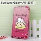 Hello Kitty 彩繪皮套 [咖啡杯] SAMSUNG Galaxy A5 (2017) A520F【三麗鷗正版】