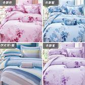 【貝淇小舖】天絲冬包組 TENCEL 頂級100%天絲 加大6X6.2鋪棉床包兩用被四件組/整組都鋪棉