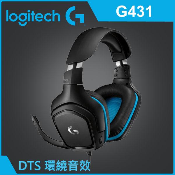 羅技 G431 7.1聲道環繞音效電競耳機麥克風