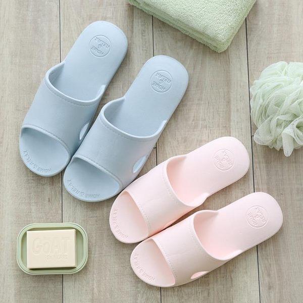 週年慶優惠-洗澡沖涼 拖鞋 防滑居家