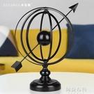 地球儀 現代創意美式鐵線地球儀擺件辦公室客廳玄關酒柜書房家居裝飾禮品 mks雙12