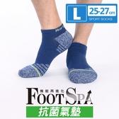 瑪榭 抗菌除臭足弓運動氣墊襪(25~27cm) MS-21827