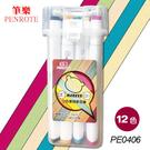 筆樂PENROTE 12色盒裝雙頭麥克筆 PE0406 / 盒