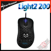 [ PC PARTY ] 送7-11 200元禮卷 旋剛 Sharkoon Light2 200 超輕量 蜂巢式 有線滑鼠