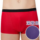 SOLIS-鋅能量系列M-XXL素面前檔開口貼身四角男褲(深紫色)