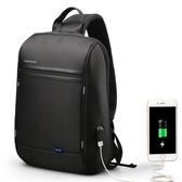 《KINGSONS》時尚學院風外接USB電源減壓防盜防震13吋筆記型電腦單肩斜背包