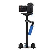 手持穩定器碳纖維單眼相機微單攝影攝像5D3便攜式小斯坦尼康wy