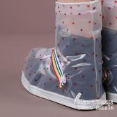 防滑防水防雨鞋套 女加厚耐磨學生雨天戶外中筒透明便攜 BS20440『科炫3C』
