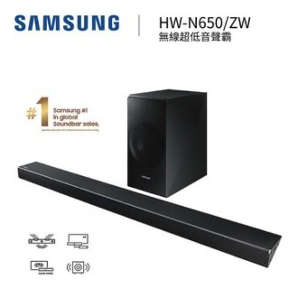 【限時特價+24期0利率】SAMSUNG 三星 5.1藍牙無線超低音聲霸 HW-N650/ZW