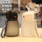 正品豆豆樂塑料吸管杯創意女學生便捷大肚水杯韓國可愛隨手杯水瓶
