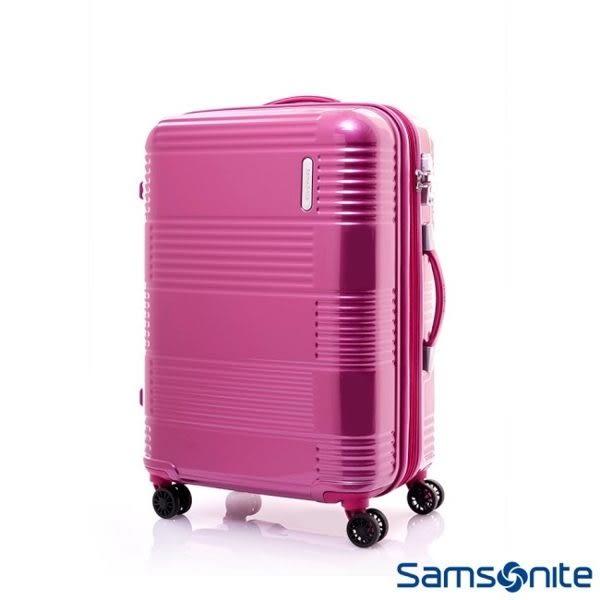 Samsonite新秀麗 MAZON 幾何線條PC可擴充 旅行箱/行李箱-24吋(玫紅)