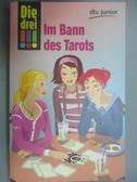 【書寶二手書T3/原文書_GTF】Die drei !!!Im Bann des Tarots_Henriette Wi