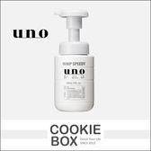 日本 資生堂 UNO 男用泡沫洗面乳150ml 洗顏 洗臉 *餅乾盒子*