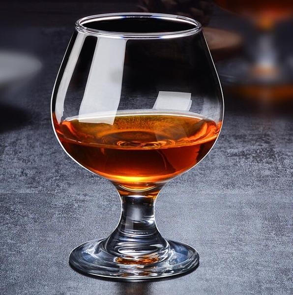 酒杯 創意歐式紅酒杯家用6只裝水晶玻璃白蘭地杯洋酒杯威士忌酒杯套裝【快速出貨八折下殺】