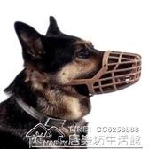 狗狗嘴套防咬防叫防亂吃小大型犬寵物用品狗口罩 【快速出貨】