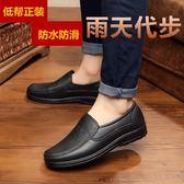 雨鞋男短筒中筒雨靴水鞋膠鞋青年中年防潑水防滑潮時尚男士女士套鞋