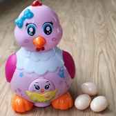 寶寶電動玩具會下蛋的小母雞兒童生蛋玩具恐龍走路益智玩具1-2歲 【中秋搶先購】