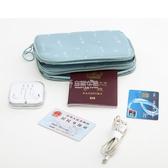 證件收納包護照保護套機票收納包多功能旅行護照包便攜旅游證件機票護照夾套京都3C