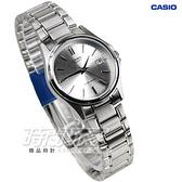 CASIO卡西歐LTP-1183A-7A簡約休閒小圓錶日期星期顯示 不銹鋼帶銀色 女錶 LTP-1183A-7ADF