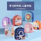兒童書包 新款兒童書包卡通幼兒園書包可愛潛水料書包早教中心可定制logo 16麥琪