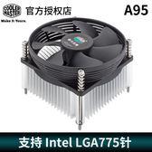 散熱器 電腦CPU散熱器台式機CPU風扇 g41g31主板LGA775針下壓式