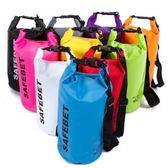 ✭慢思行✭【P300】多功能防水袋(中號10L) 專業漂流袋 單背 戶外 收納袋 浮潛 手提 溯溪