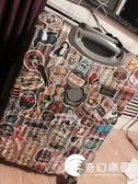 39個圖案復古貼紙 旅行箱貼紙 拉桿箱貼紙筆記本電腦貼紙箱貼吉他-奇幻樂園