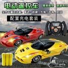 遙控賽車 兒童電動玩具遙控充電四通汽車賽車模型仿真方向盤跑車男孩小孩子 京都3C