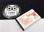 【高容量商檢局認證】適用BL5C ZTE S202 Vibo K520 SK CG388 1000MAH 電池鋰電池