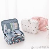 洗漱包旅行便攜品小號收納盒袋大容量女網紅ins風超火隨身化妝包 『橙子精品』