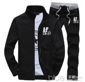 春秋款男士休閒運動套裝韓版外套衛衣青少年學生兩件套運動服 深藏blue