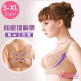 托胸帶   包覆副乳420丹x型美姿帶-防駝、提托集中S~XL(膚色)【Daima黛瑪】