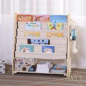實木兒童書架書櫃幼兒園圖書架簡易繪本架卡通玩具收納架CY 自由角落