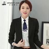 職業正裝學院風女士小領帶日式領結