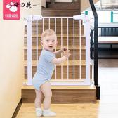 黑五好物節 兒童安全門欄寶寶樓梯門防護欄寵物隔離欄狗柵欄圍欄桿【櫻花本鋪】
