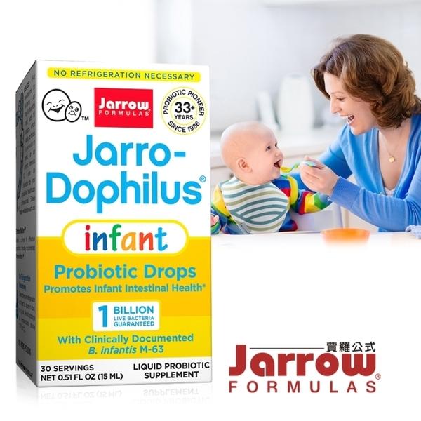 Jarrow賈羅公式 杰嘟菲兒M-63嬰兒益生菌滴液(15ml/盒)