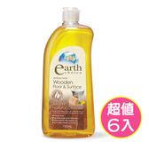 【澳洲Natures Organics】植粹木質地板保養清潔劑750mlx6入