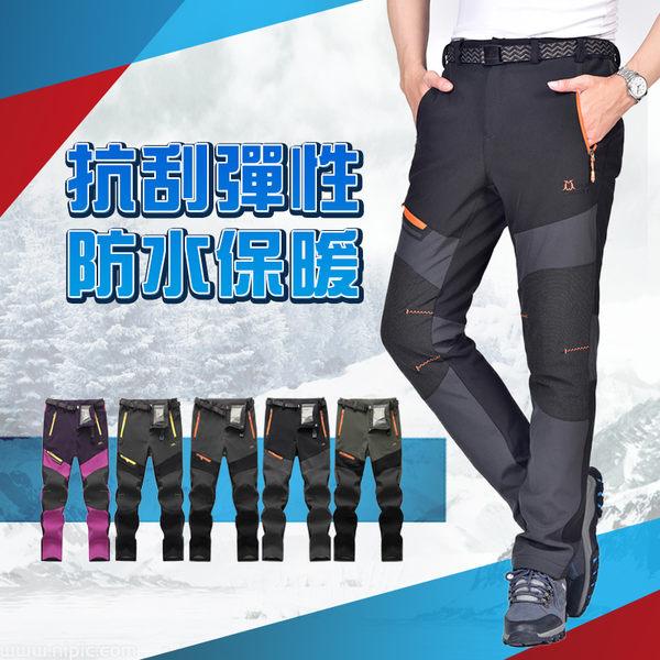 【加絨加厚】防風防水機能耐磨登山衝鋒褲-5色 S-4XL碼【CP16007】