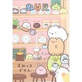 〔小禮堂〕角落生物 日製著色本《米棕.咖啡廳.疊疊樂》 4902031-31438