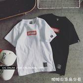 情侶裝夏裝白色T恤女短袖 半袖新款潮韓版寬鬆潮牌黑色上衣 糖糖日系森女屋