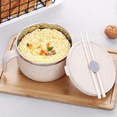 304不銹鋼泡面碗方便面碗有帶蓋大號 家用學生日式拉面碗碗筷套裝第七公社